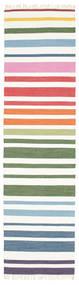 Rainbow Stripe - Hvid Tæppe 80X300 Ægte Moderne Håndvævet Tæppeløber Hvid/Creme (Bomuld, Indien)