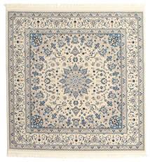 Nain Emilia - Cream/Lys Blå Tæppe 150X150 Orientalsk Kvadratisk Lysegrå/Beige ( Tyrkiet)
