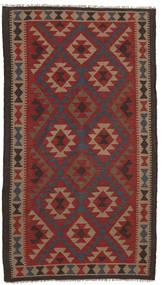 Kelim Maimane Tæppe 107X197 Ægte Orientalsk Håndvævet Mørkerød/Mørkebrun (Uld, Afghanistan)