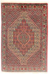Senneh Tæppe 72X109 Ægte Orientalsk Håndknyttet Lysebrun/Mørkerød (Uld, Persien/Iran)