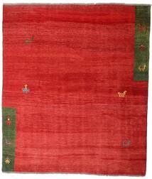Gabbeh Rustic Tæppe 191X222 Ægte Moderne Håndknyttet Rust/Rød (Uld, Persien/Iran)