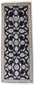 Nain Tæppe 79X194 Ægte Orientalsk Håndknyttet Tæppeløber Mørkelilla/Lysegrå (Uld, Persien/Iran)