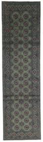 Afghan Tæppe 80X300 Ægte Orientalsk Håndknyttet Tæppeløber Mørkegrå/Mørkegrøn (Uld, Afghanistan)