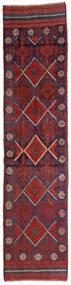 Kelim Golbarjasta Tæppe 63X270 Ægte Orientalsk Håndvævet Tæppeløber Mørkerød/Mørkegrå (Uld, Afghanistan)