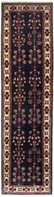 Gabbeh Kashkooli Tæppe 80X298 Ægte Moderne Håndknyttet Tæppeløber Sort/Mørkerød (Uld, Persien/Iran)