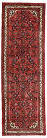 Hamadan Tæppe 64X203 Ægte Orientalsk Håndknyttet Tæppeløber Mørkebrun/Mørkerød/Rust (Uld, Persien/Iran)