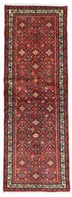 Hosseinabad Tæppe 70X196 Ægte Orientalsk Håndknyttet Tæppeløber Mørkebrun/Mørkerød (Uld, Persien/Iran)