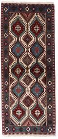 Yalameh Tæppe 82X201 Ægte Orientalsk Håndknyttet Tæppeløber Mørkerød/Sort (Uld, Persien/Iran)