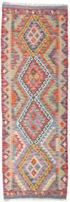 Kelim Afghan Old Style Tæppe 64X186 Ægte Orientalsk Håndvævet Tæppeløber Lysegrå/Beige (Uld, Afghanistan)