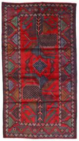 Beluch Tæppe 110X200 Ægte Orientalsk Håndknyttet Mørkerød/Mørkebrun (Uld, Afghanistan)