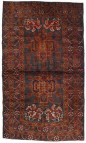 Beluch Tæppe 110X185 Ægte Orientalsk Håndknyttet Mørkebrun/Mørkerød (Uld, Afghanistan)