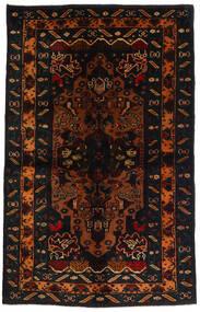 Beluch Tæppe 115X170 Ægte Orientalsk Håndknyttet Sort/Mørkebrun (Uld, Afghanistan)