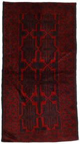Beluch Tæppe 110X195 Ægte Orientalsk Håndknyttet Mørkerød/Rød (Uld, Afghanistan)