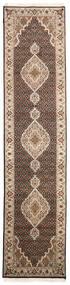 Tabriz Royal Tæppe 80X355 Ægte Orientalsk Håndknyttet Tæppeløber Beige/Brun ( Indien)