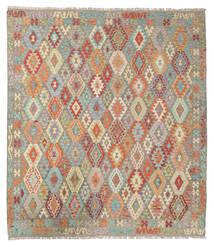 Kelim Afghan Old Style Tæppe 261X296 Ægte Orientalsk Håndvævet Lysegrå/Gul Stort (Uld, Afghanistan)